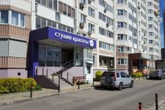 Большая Очаковская улица, 1 Фото 4