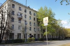 Большая Очаковская улица, 20