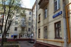 Большая Очаковская улица, 22 фото 3