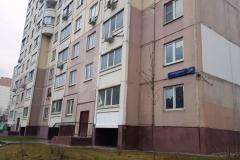 Большая Очаковская улица, 26 Фото 04