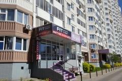 Большая Очаковская улица, 3 Фото 5