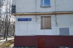 Матвеевская улица, 30 Фото 01