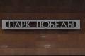 Станция метро Парк Победы - Название станции на путевой стене