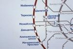 Строительство Метро Аминьевское шоссе