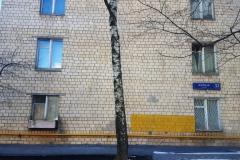 Озёрная улица дом 32к2, Фото 02