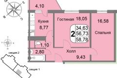 Двухкомнатная квартира 58,78 м2 ЖК Мичурино-Запад на Большой Очаковской 44