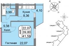 Однокомнатная квартира 41,58 м2 ЖК Мичурино-Запад на Большой Очаковской 44