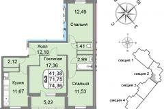 Трёхкомнатная квартира 74,36 м2 ЖК Мичурино-Запад на Большой Очаковской 44