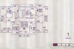 Планировки квартир ЖК О7 1 секция