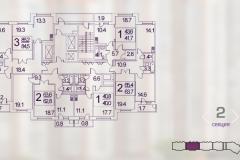 Планировки квартир ЖК О7 2 секция