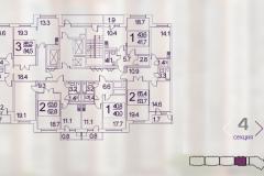 Планировки квартир ЖК О7 4 секция