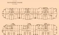 Поэтажный план. 10 и 1 этажи