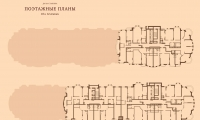 Поэтажный план. 18 и 14 этажи