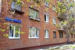 улица Наташи Ковшовой, 1 Фото 3