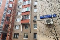 улица Пржевальского, 5 Фото 02
