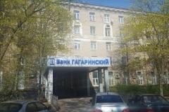 2-й Очаковский переулок, 7