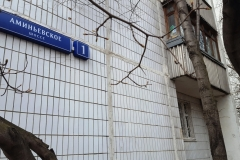 Аминьевское шоссе дом 1, Фото 02