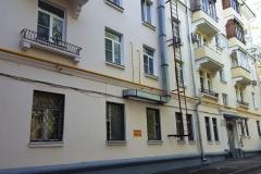 Большая Очаковская улица, 11 фото3