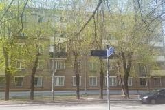Большая Очаковская улица, 14 фото 2