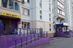 Большая Очаковская улица, 28 Фото 4