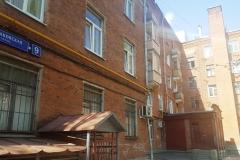Большая Очаковская улица, 9 фото 02