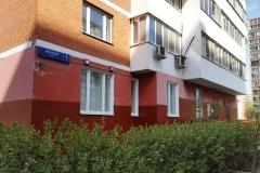 Веерная улица, 1к7
