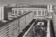 Круглый дом в Матвеевском 1973