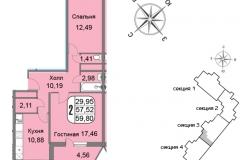 Двухкомнатная квартира 59,80 м2 ЖК Мичурино-Запад на Большой Очаковской 44