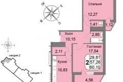 Двухкомнатная квартира 60,10 м2 ЖК Мичурино-Запад на Большой Очаковской 44