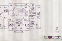 Планировки квартир ЖК О7 3 секция