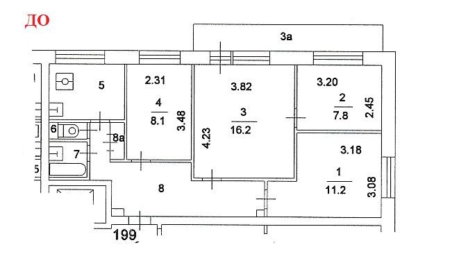Серия дома 1-515/9м очаково-матвеевское: недвижимость.