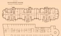 Поэтажный план. Цокольный и 1-4 этажи парковки