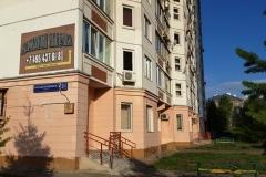 улица Наташи Ковшовой, 21 Фото 1