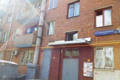 улица Наташи Ковшовой, 3 Фото 1