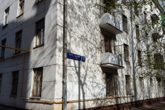 4-й Очаковский переулок, 3 Фото 04