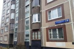 4-й Очаковский переулок, 4 Фото 02