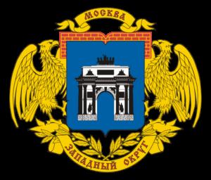 Герд ЗАО г. Москвы
