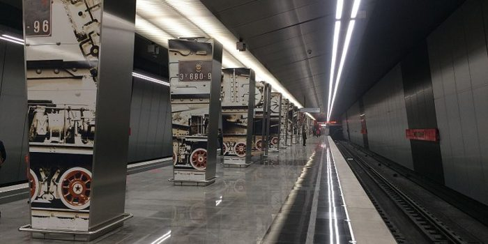 Метро Минская - платформа