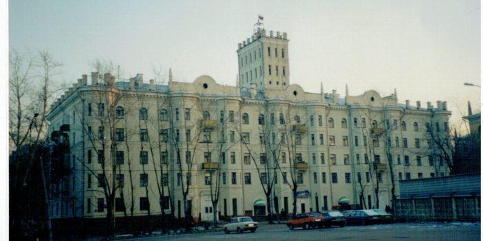 Дом снесенный в Очаково. Реновация конца 90х