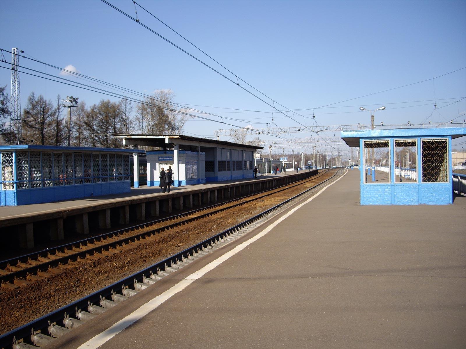 Станция Очаково Фотография платформы